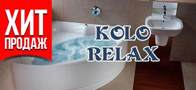 Kolo Relax