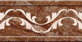 Фриз Нефрит Керамика Бельведер Фриз 25x10, коричневый