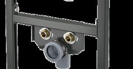 Инсталляция (рама) для подвесного умывальника AlcaPlast A104/1200