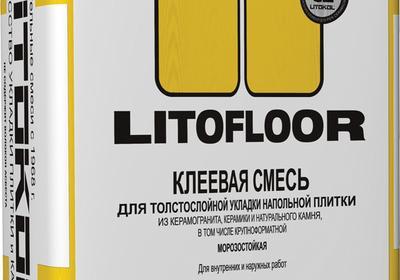Litofloor