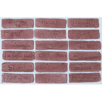 Настенная плитка, Декор Kаменный млын Stone Mill Кирпич шамотный 205x62 коричневый