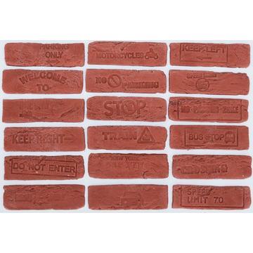 Настенная плитка, Декор Kаменный млын Stone Mill Кирпич шамотный 205x62 оранжевый