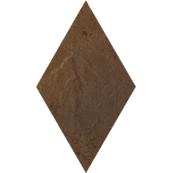 Плитка-декор напольный Paradyz Semir 14.6x25.2, Beige, Romb
